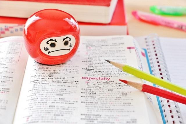 富山で英語を子供・幼児から学ばせて得意分野にするなら!