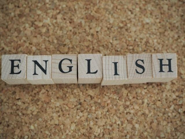 【スタンフォードイングリッシュ】で英語教育~料金に関することはお気軽にお問い合わせを~