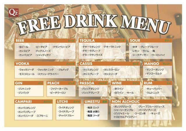 """富山,富山駅,パーティ,結婚式,二次会,結婚式二次会,カフェ,食事,ランチ"""""""""""