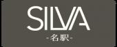 SILVA 名駅