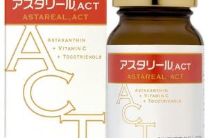 アスタリールACT (サプリメント・販売)