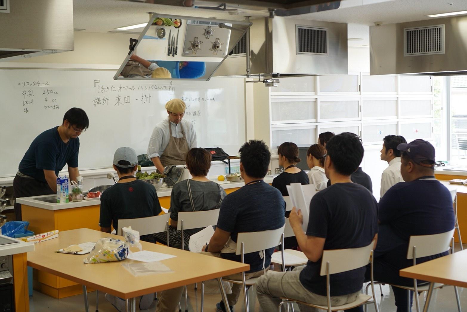 【料理講習会】夏期第二回「活きたオマールハンパないって!」