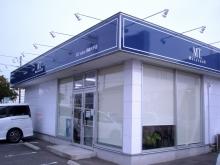 MTサロン岡崎大平店