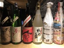 日本酒入荷!