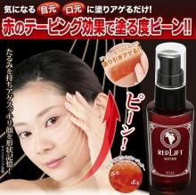 REDLIFT【レッドリフト】 2,980円+税