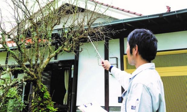 広島県工務店協会が行うホーム…