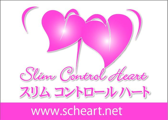 スリムコントロールハートロゴ画像