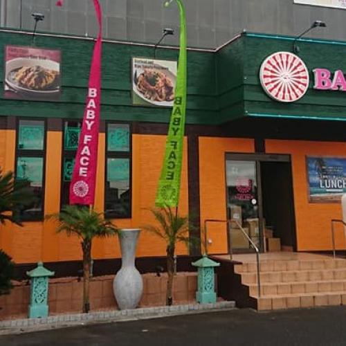 B.F.P 鹿児島宇宿店