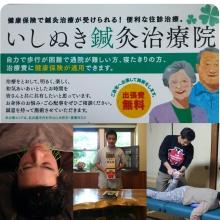 【休診のお知らせ】