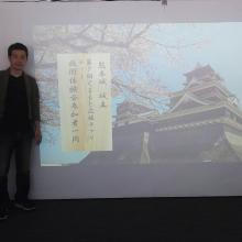 熊本城デジタル掲示板に
