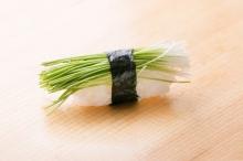 寿司ネタ 芽ねぎ