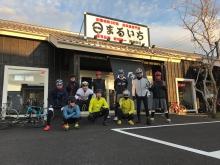 12/3朝まる&東海シクロ観戦ライド