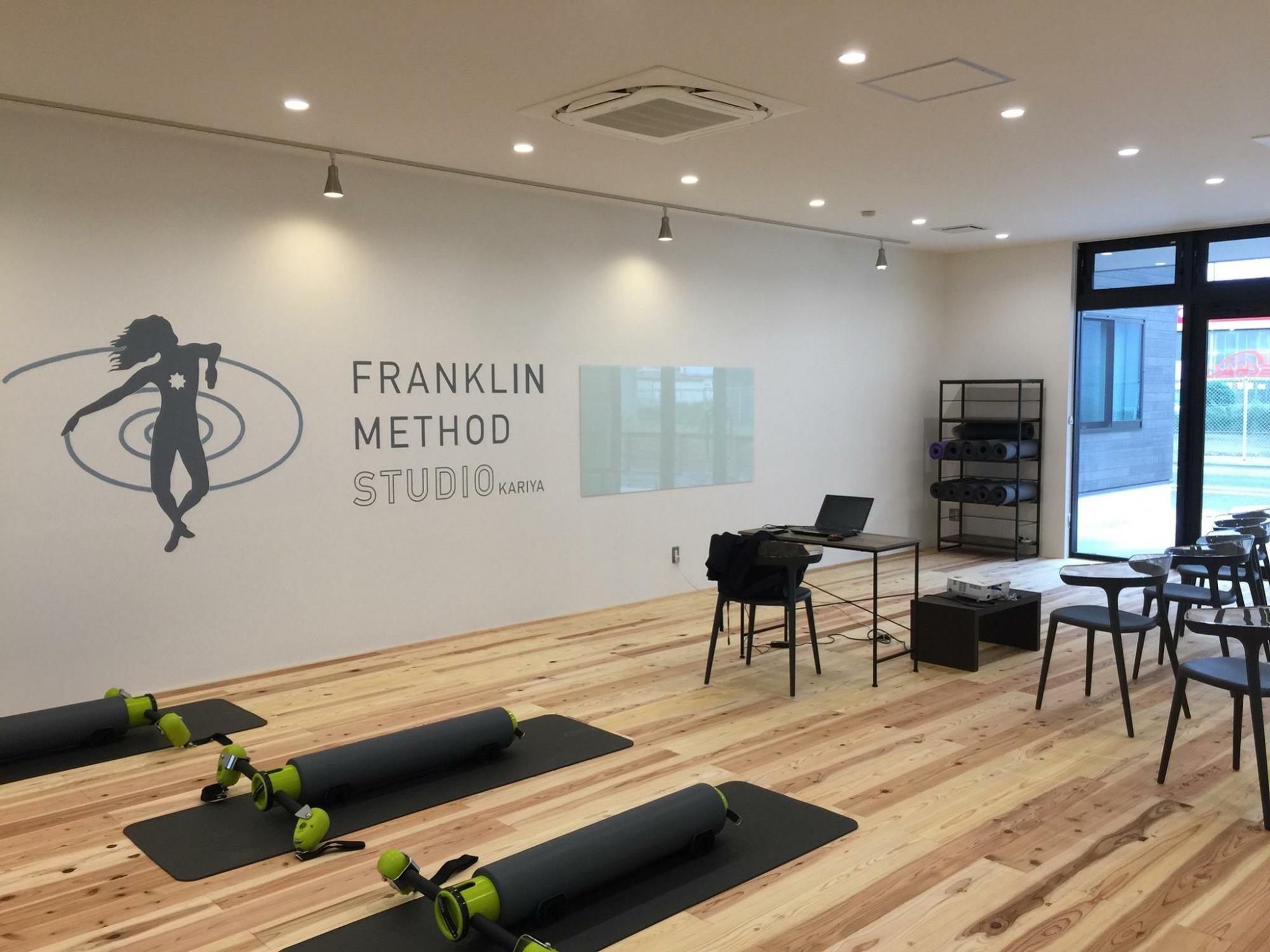 「FRANKLIN METHOD STUDIO KARIYA」が刈谷市にOPEN!