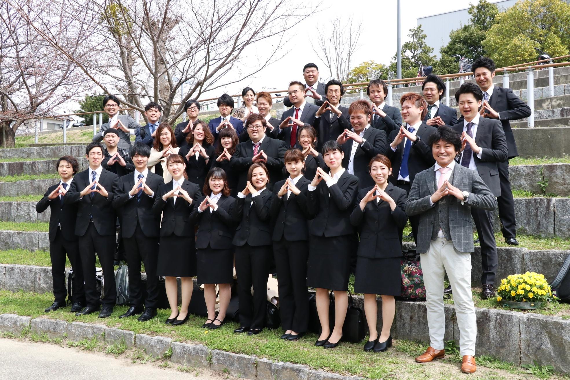 平成31年度 エイムグループ 入社式
