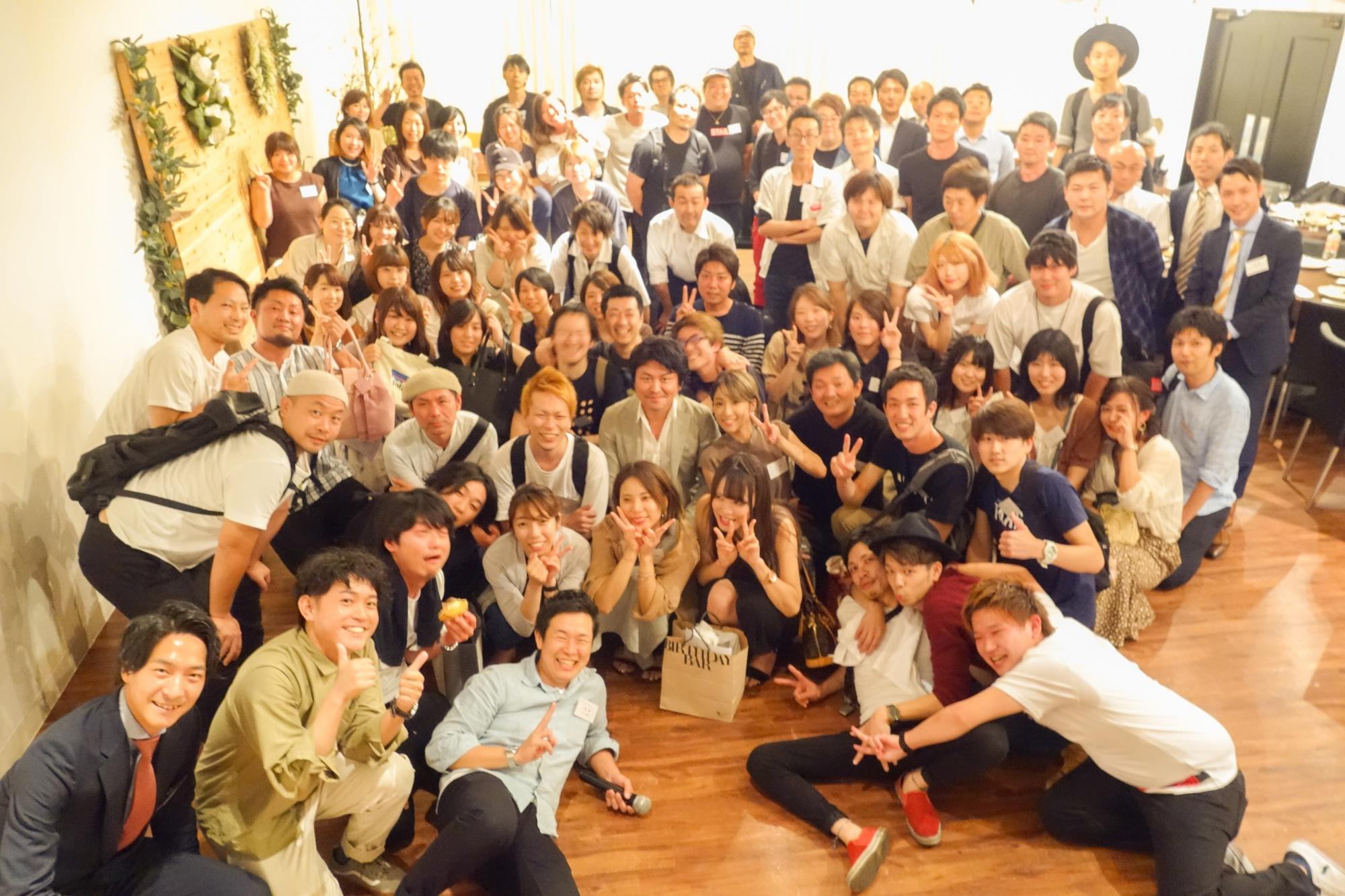 aim group経営計画発表会2019