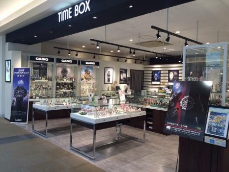 TIME BOXイオンモール岡崎店写真