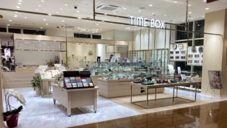 TIME BOX アスナル金山店写真